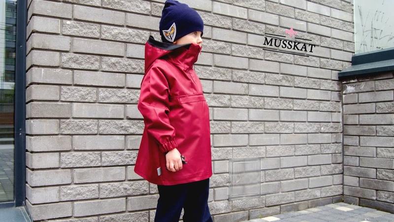 Куртка-анорак для мальчика