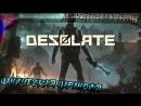 Desolate. Паническая паранойя. Монстры из тьмы. 1