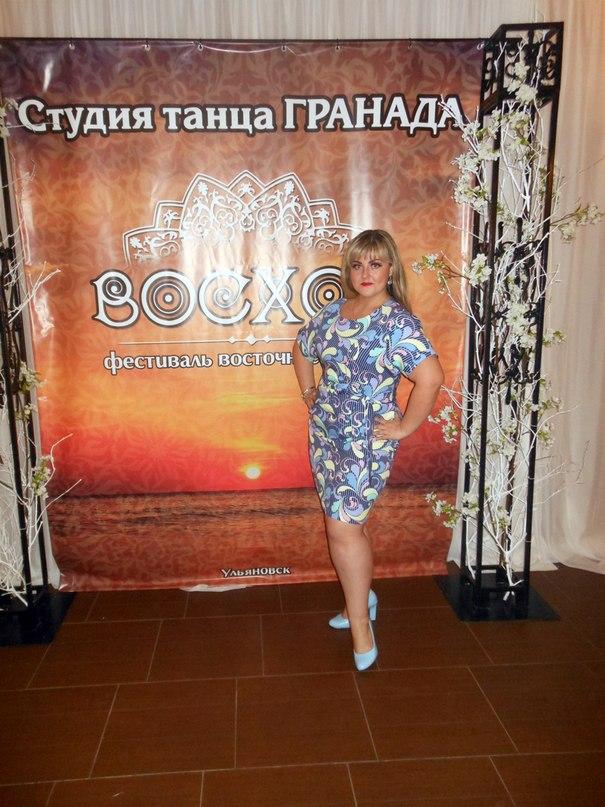 Люба Трифонова | Ульяновск