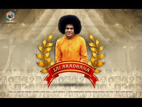 Sri Sathya Sai Aradhana Mahotsavam (Morning Program) from Prasanthi Nilayam - 24 Apr 2018