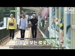 РУС.САБ 180522 EXO-CBX @ Travel The World on EXO Ladder, Episode 2