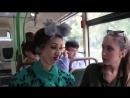 Пассажиры в общественном транспорте 😂🚊