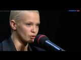 Анастасия Лебедева на