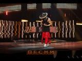 NILETTO - And There We Go (Vndy Vndy prod.) - официальный танец