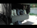 Гуманитарный груз для жителей Гольмовского