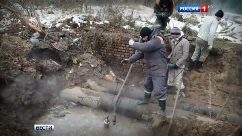 Вести-Москва • Трубопровод в подмосковных Котельниках лопнул, не выдержав переходов через ноль
