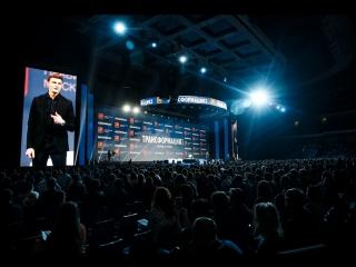 Дмитрий Ковпак на бизнес-форуме