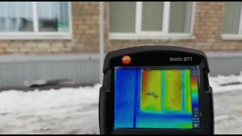 Тепловизионное обследование офисного здания. Обнаружение теплопотерь через стены окна крышу. Стерлитамак Салават Уфа Ишимбай