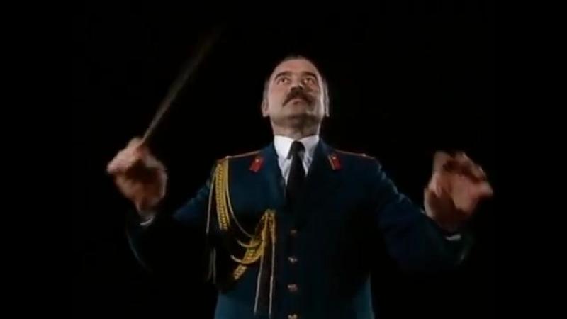 Ансамбль Красной Звезды - Полюшко поле (1992) .avi