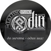 ODIN Tattoo Studio