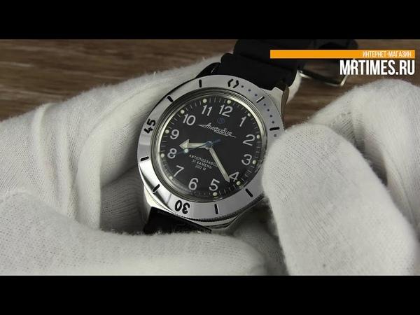 Восток Амфибия 120811. Обзор часов Восток Амфибия от MrTimes.ru