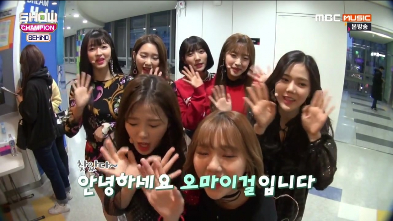 · Backstage · 180123 · OH MY GIRL · MBC Music Show Champion ·