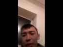 Болатбек Шарипов Live
