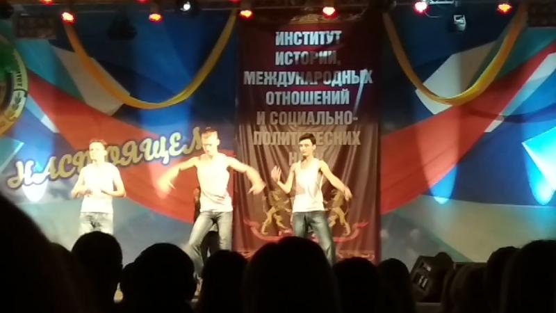 посвята истфак)