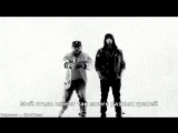 Royce da 5'9 - Caterpillar ft. Eminem, King Green (Гусеница) (Русские субтитры перевод rus sub рус суб)