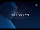 Начало эфира после профилактики РЕН-ТВ/Миг г. Ноябрьск, ЯНАО, 18.07.2018