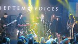 Septem Voices С тобой
