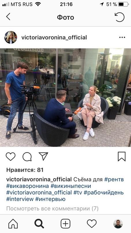 Илья Дёмин | Москва