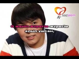 Жанабай Отегенов Аяла, Караоке, Казакша караоке.mp4