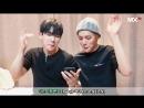 [VK][28.03.2018][MonChannel][B] EP.80 'Jealousy' 응원법 (Cheer Guide Video)