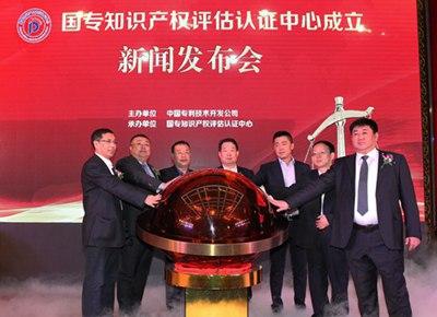 В Китае усиливается защита прав интеллектуальной собственностиКак отм