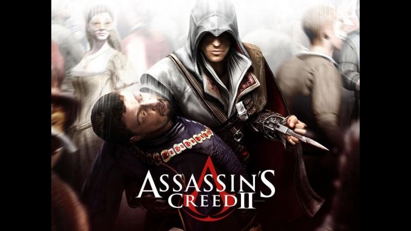NOXI - Assassins Cread II