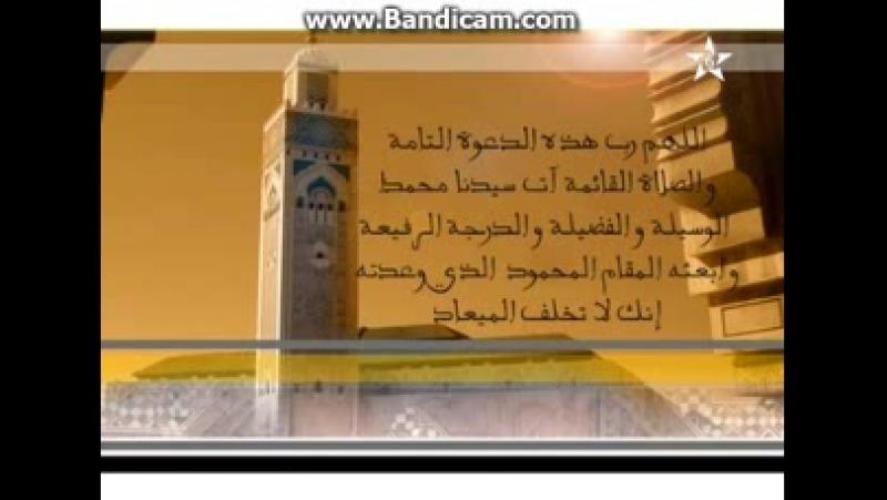 Прерывание эфира для полудневной Исламской молитвы канала Assadissa Марокко 31 10 2017 14 17