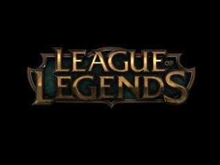 League of Legends - Ты готов стать новой легендой?