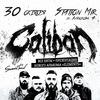 CALIBAN | 30 октября | Воронеж | STATION MIR