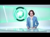 28 апреля | День | СОБЫТИЯ ДНЯ | ФАН-ТВ | В Москве стартовали переговоры глав МИД России, Турции и Ирана