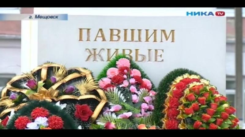 09 01 18 В Рождество в Мещовске отметили 76 ю годовщину освобождения города