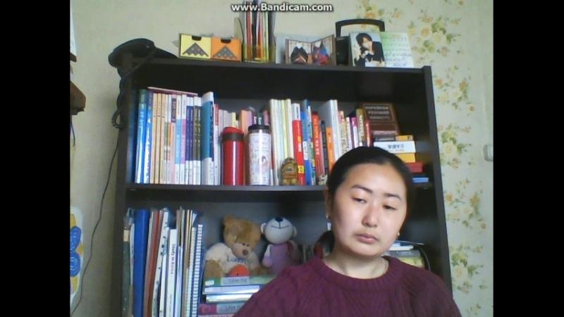 Мой опыт изучения иностранных языков