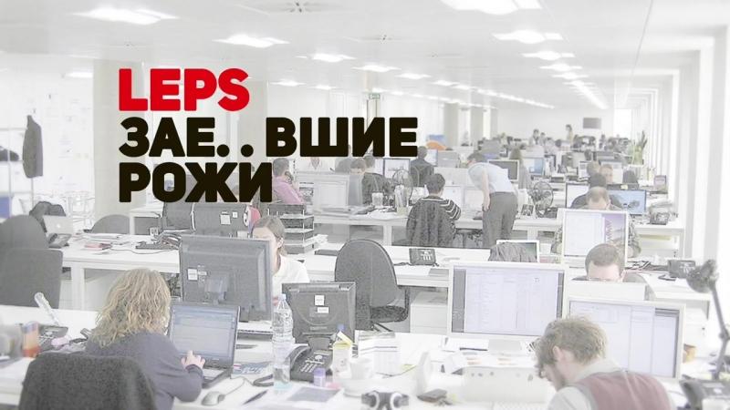 Григорий Лепс Зае бавшие рожи