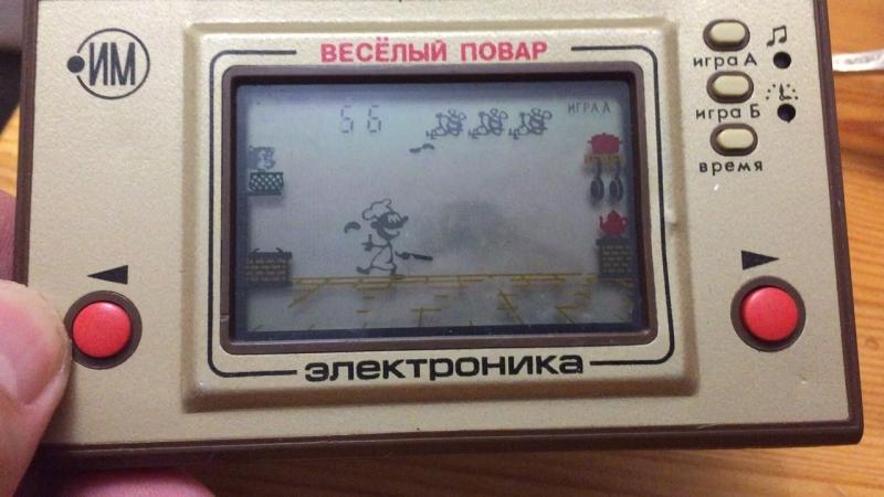 Игра Электроника ИМ-04 Весёлый Повар