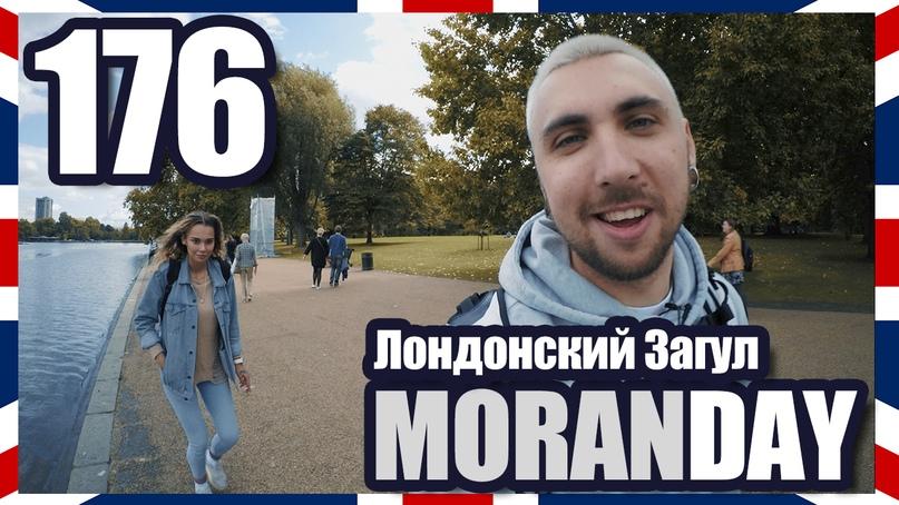 Максим Голополосов |