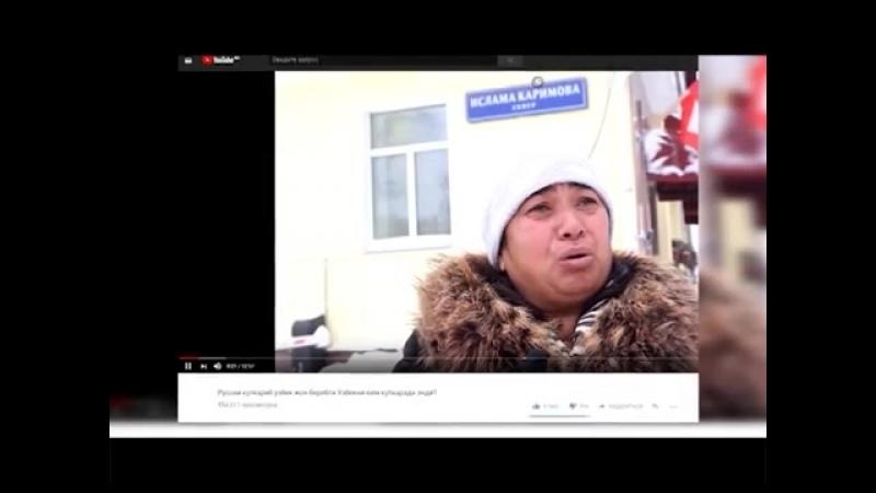 Гражданин Узбекистана спас из горящего дома россиянку ценою собственного здоровь смотреть онлайн без регистрации