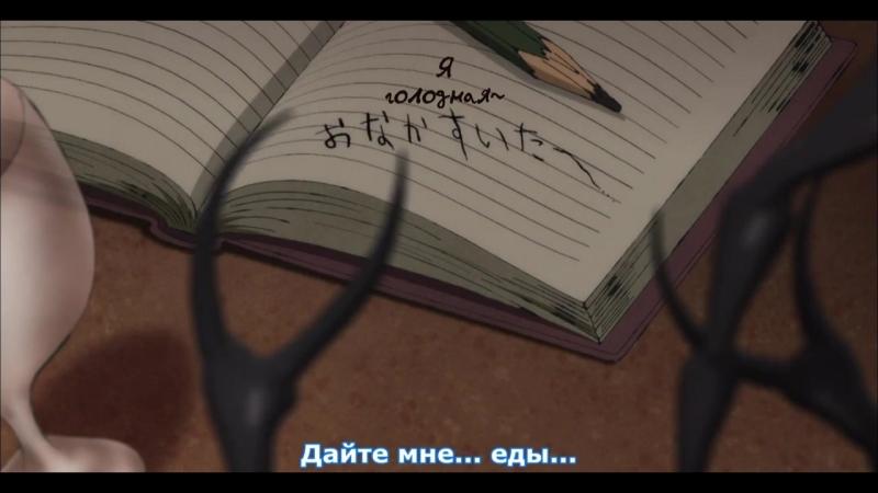 ХиМ - 7 - (Субтитры)