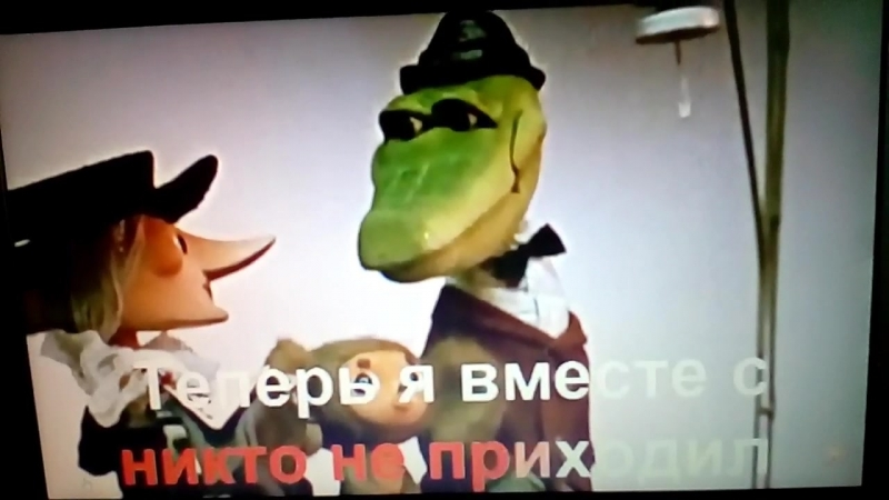 V_20180512_140149.mp4 Караоке для детей . Песенка Чебурашки.