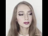 Запись на макияж по телефону 8-961-994-80-00