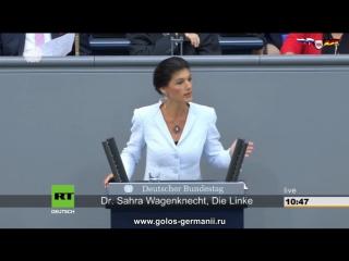 Сара Вагенкнехт: Просто берется страна, чье правительство Вашингтону не нравится, или в которой есть сырье, и военным путем унич