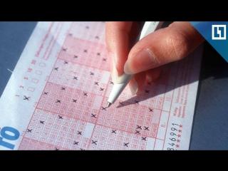 100 лотерейных билетов не спасли от банкротства