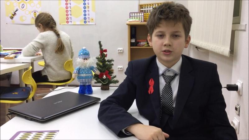 Миша Душатин Поздравление с Новым годом