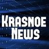 KrasnoeNews | Красное-на-Волге  |  КрасноеНьюс
