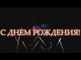 АА КЛИП НА ЯНОЧКИН ДР &lt3SAVE ME - THE PARAKIT