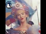 Наталья Орейро презентовала неофициальный гимн Чемпионата мира по футболу FIFA 2018 в России