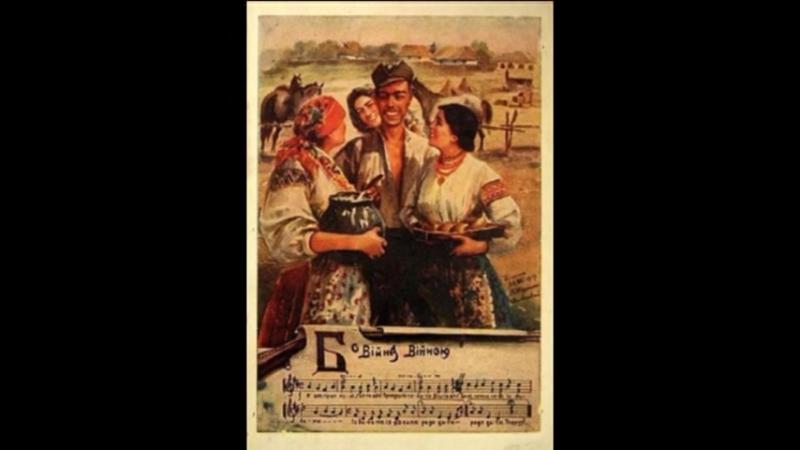 Зажурились Галичанки Українська пісня слова і музика Роман Купчинський 1918