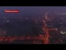 Челябинск оцеплен выехать из города невозможно люди задыхаются Похоже что Путин о катастрофе будет молчать до конца