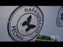 Встреча выпускников УЦ SHleyf Июнь 2018 г Екатерина Воробей
