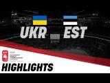 Украина - Эстония - 0:2