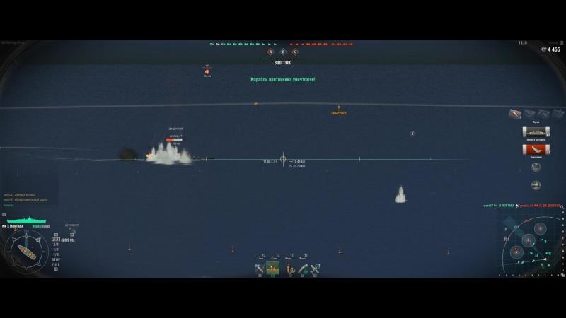 World of Warships 2018.05.17 - 19.05.33.01